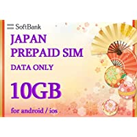 Softbank 日本 プリペイドSIM 10GB 4G対応 最大180日利用可能