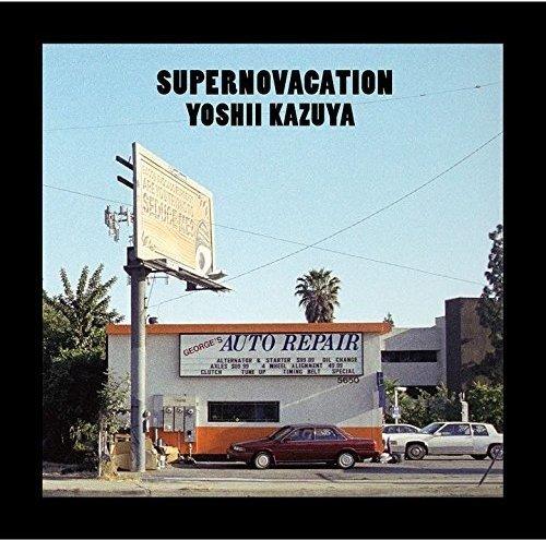 SUPERNOVACATION