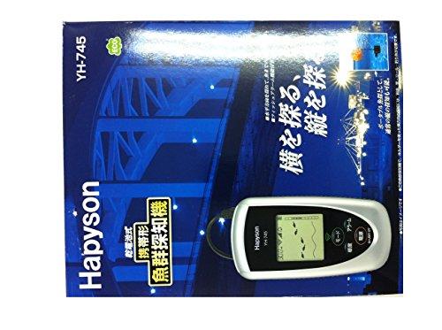 [해외]하삐손 (Hapyson) 휴대용 어군 탐지기 YH-745/Hapyson portable fish finder YH-745