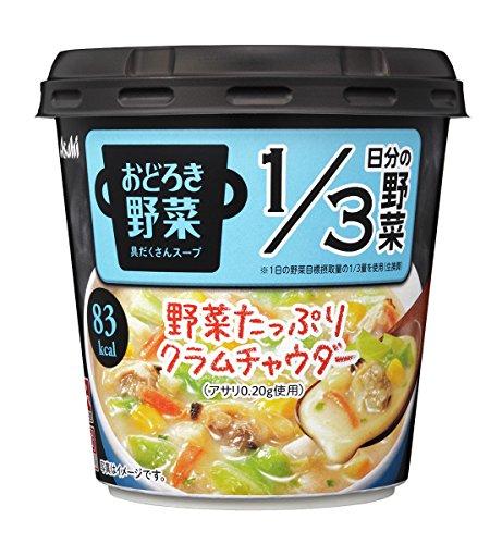 アサヒグループ食品 おどろき野菜 具だくさんスープ 野菜たっぷりクラムチャウダー 21.6g×6個