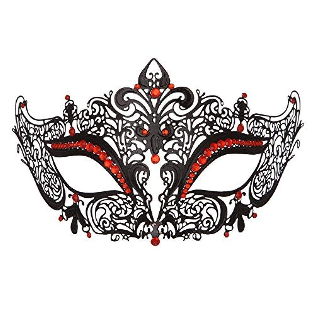 精緻化日没残りダンスマスク 高級金属鉄マスク女性美少女中空ハーフフェイスファッションナイトクラブパーティー仮面舞踏会マスク ホリデーパーティー用品 (色 : 赤, サイズ : 19x8cm)