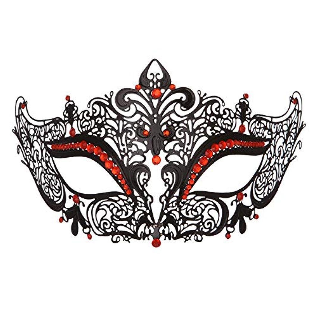 ルーム乳製品前奏曲ダンスマスク 高級金属鉄マスク女性美少女中空ハーフフェイスファッションナイトクラブパーティー仮面舞踏会マスク ホリデーパーティー用品 (色 : 赤, サイズ : 19x8cm)