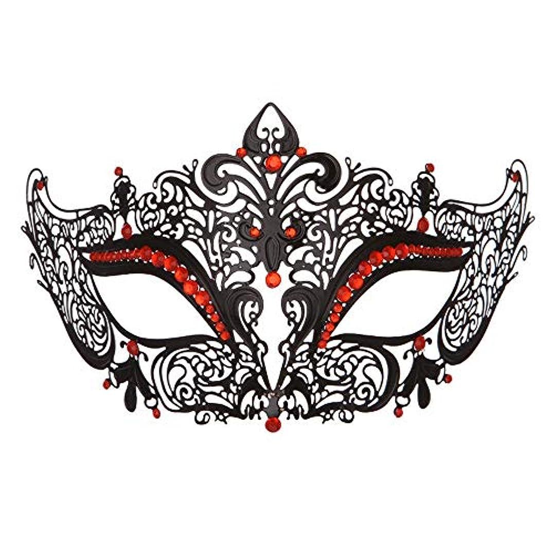 スピンキッチン反毒ダンスマスク 高級金属鉄マスク女性美少女中空ハーフフェイスファッションナイトクラブパーティー仮面舞踏会マスク ホリデーパーティー用品 (色 : 赤, サイズ : 19x8cm)