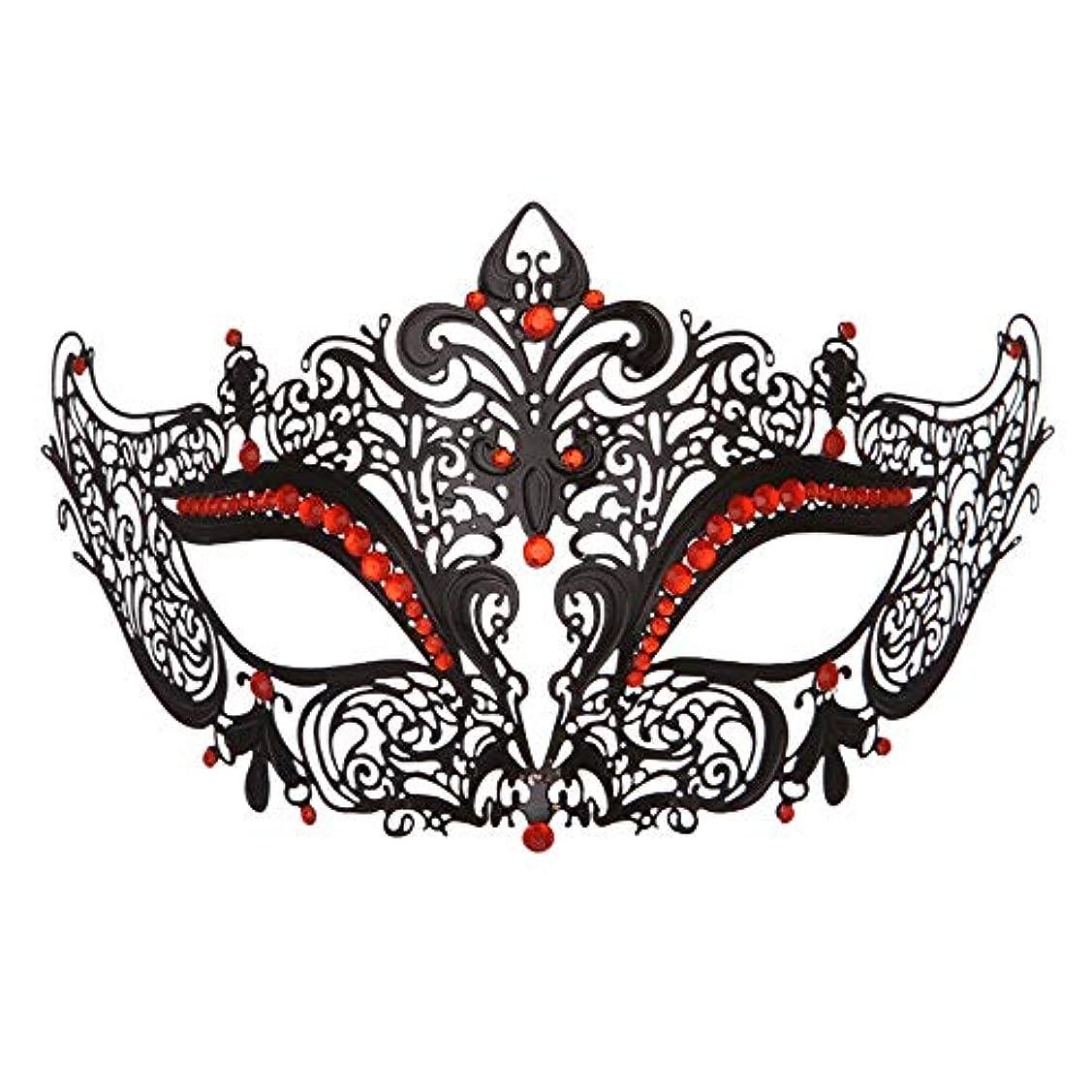 注意テント風が強いダンスマスク 高級金属鉄マスク女性美少女中空ハーフフェイスファッションナイトクラブパーティー仮面舞踏会マスク ホリデーパーティー用品 (色 : 赤, サイズ : 19x8cm)