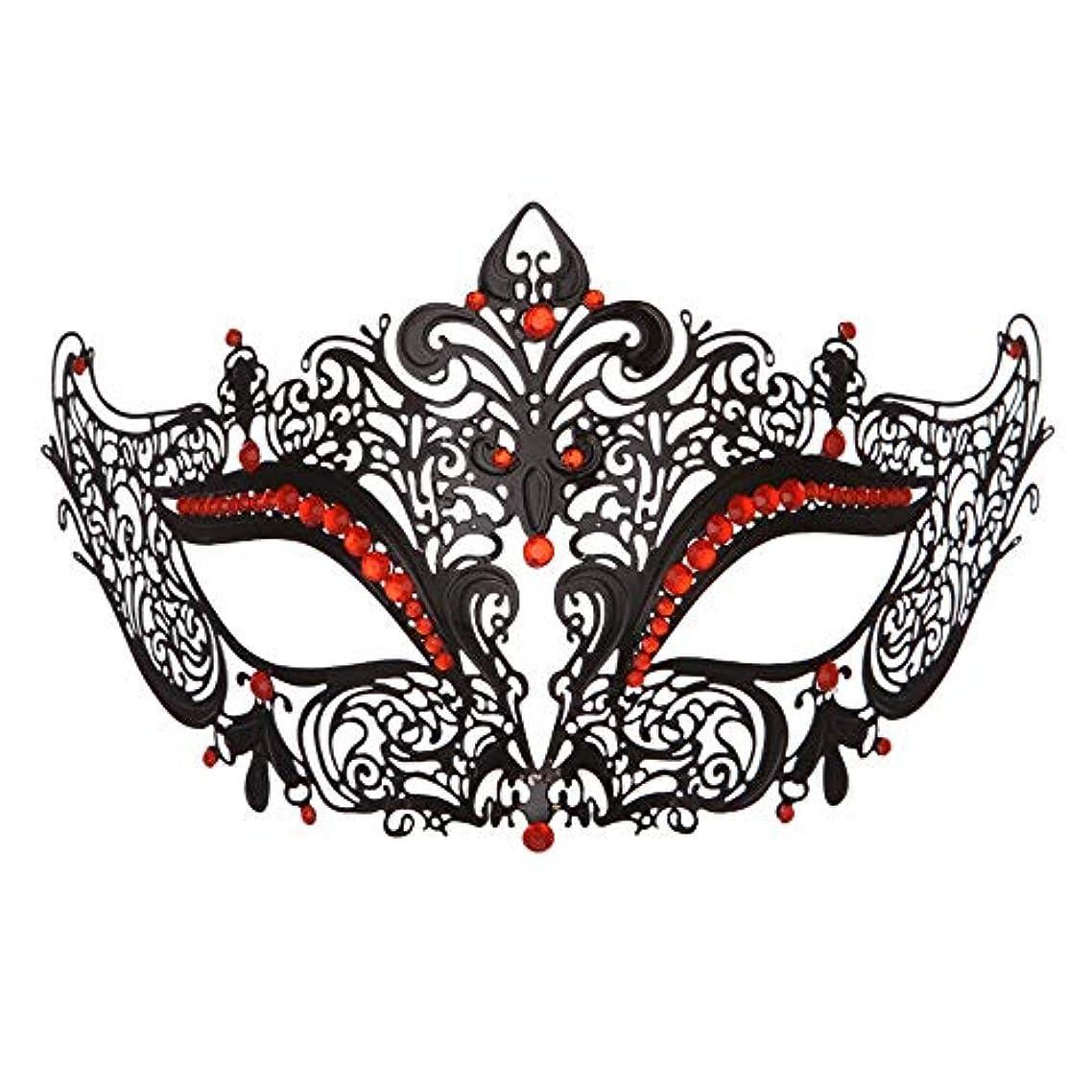 委任嬉しいです多数のダンスマスク 高級金属鉄マスク女性美少女中空ハーフフェイスファッションナイトクラブパーティー仮面舞踏会マスク ホリデーパーティー用品 (色 : 赤, サイズ : 19x8cm)