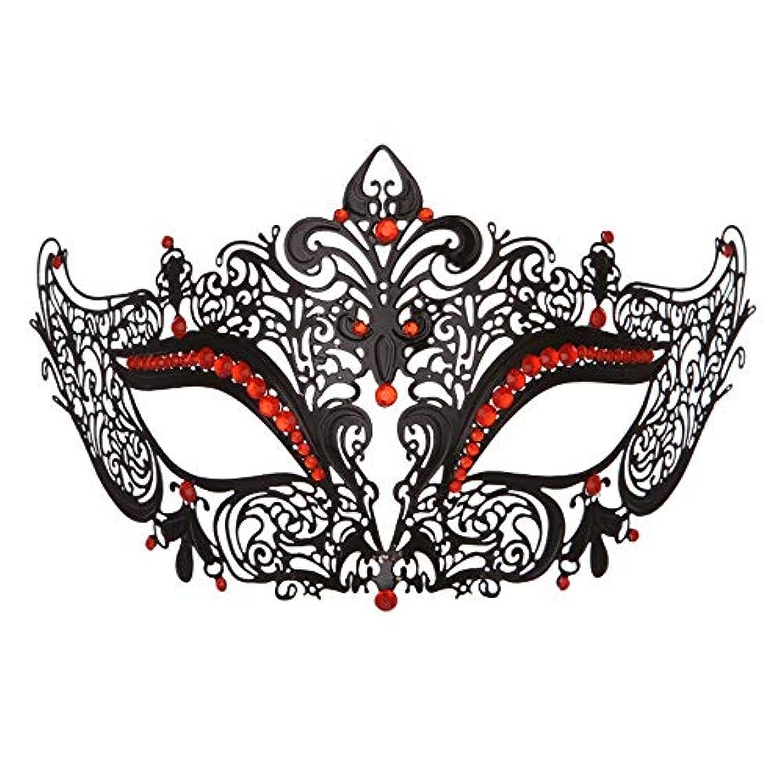 からかう差別的森林ダンスマスク 高級金属鉄マスク女性美少女中空ハーフフェイスファッションナイトクラブパーティー仮面舞踏会マスク ホリデーパーティー用品 (色 : 赤, サイズ : 19x8cm)