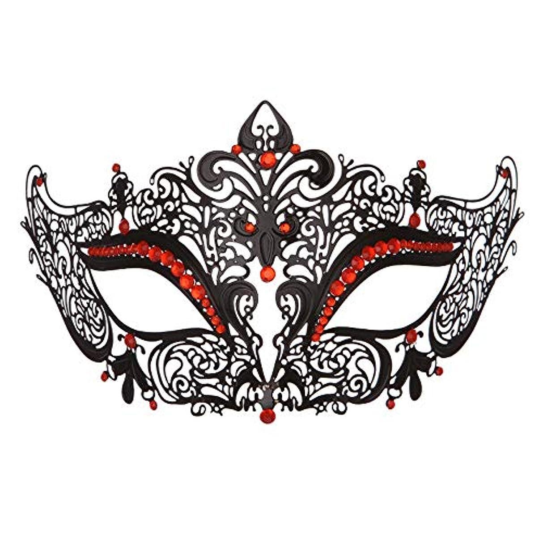 電話聖域公爵夫人ダンスマスク 高級金属鉄マスク女性美少女中空ハーフフェイスファッションナイトクラブパーティー仮面舞踏会マスク ホリデーパーティー用品 (色 : 赤, サイズ : 19x8cm)