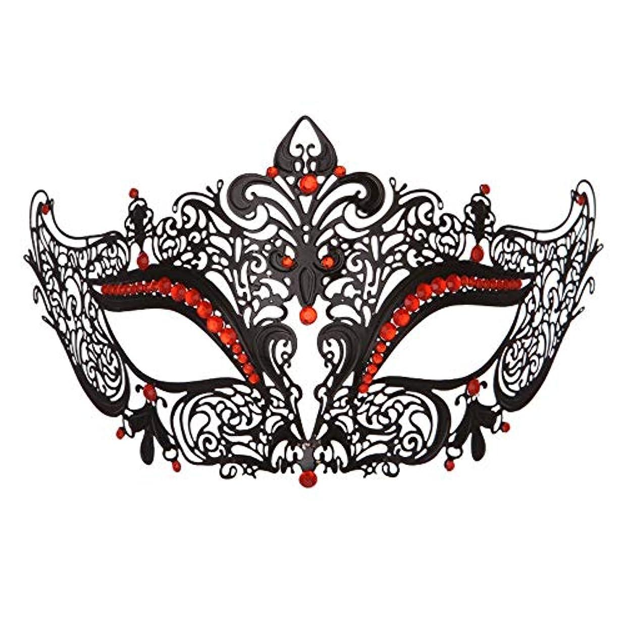 方程式不完全空虚ダンスマスク 高級金属鉄マスク女性美少女中空ハーフフェイスファッションナイトクラブパーティー仮面舞踏会マスク ホリデーパーティー用品 (色 : 赤, サイズ : 19x8cm)