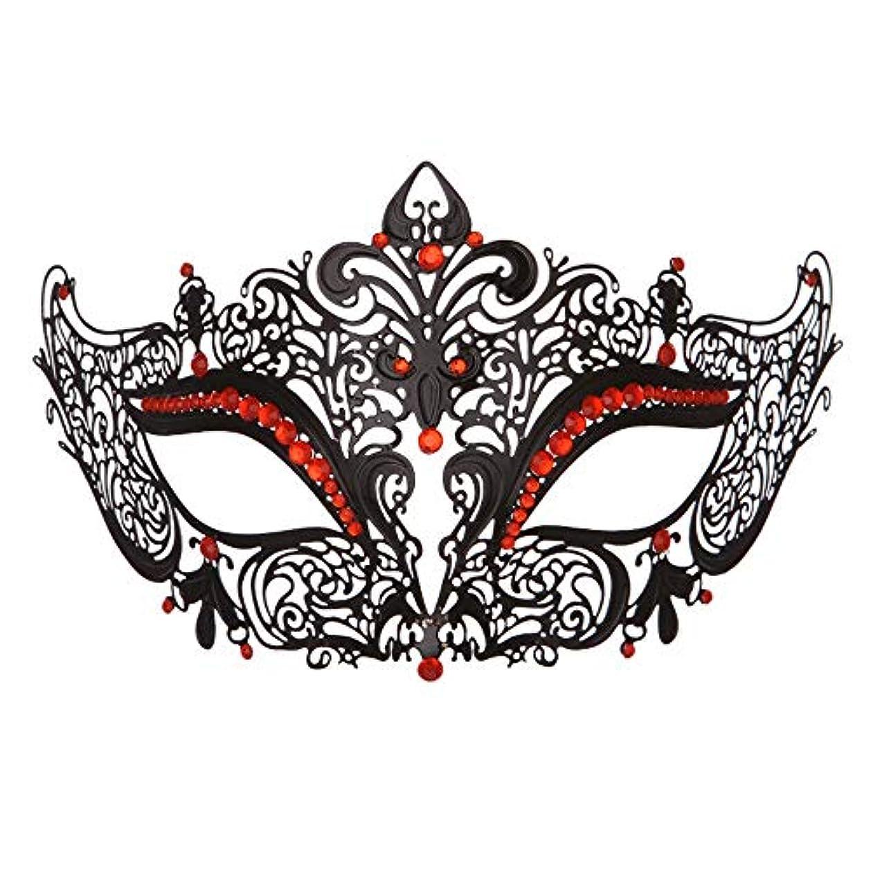 フリンジ全滅させる告白するダンスマスク 高級金属鉄マスク女性美少女中空ハーフフェイスファッションナイトクラブパーティー仮面舞踏会マスク ホリデーパーティー用品 (色 : 赤, サイズ : 19x8cm)