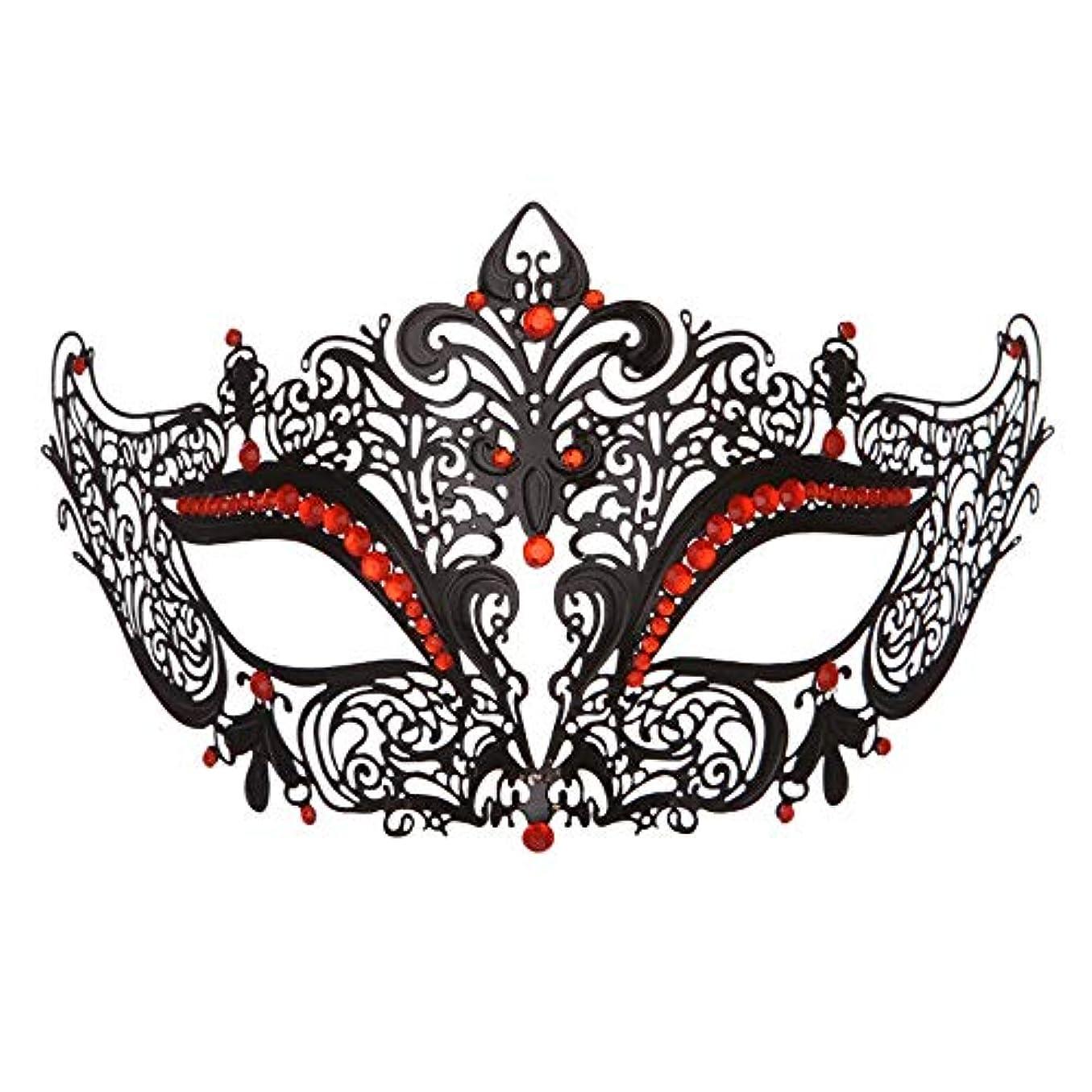 マスタードルーフそれによってダンスマスク 高級金属鉄マスク女性美少女中空ハーフフェイスファッションナイトクラブパーティー仮面舞踏会マスク ホリデーパーティー用品 (色 : 赤, サイズ : 19x8cm)