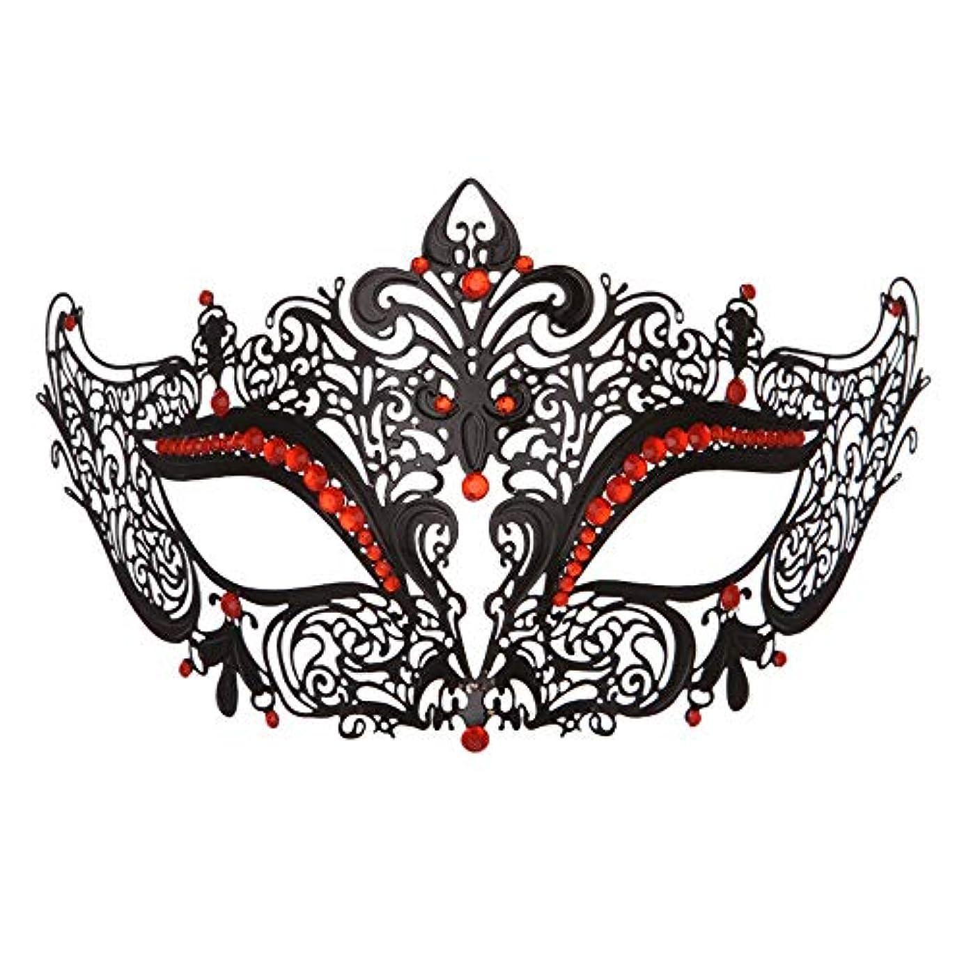 元に戻すスチュワード裏切りダンスマスク 高級金属鉄マスク女性美少女中空ハーフフェイスファッションナイトクラブパーティー仮面舞踏会マスク ホリデーパーティー用品 (色 : 赤, サイズ : 19x8cm)