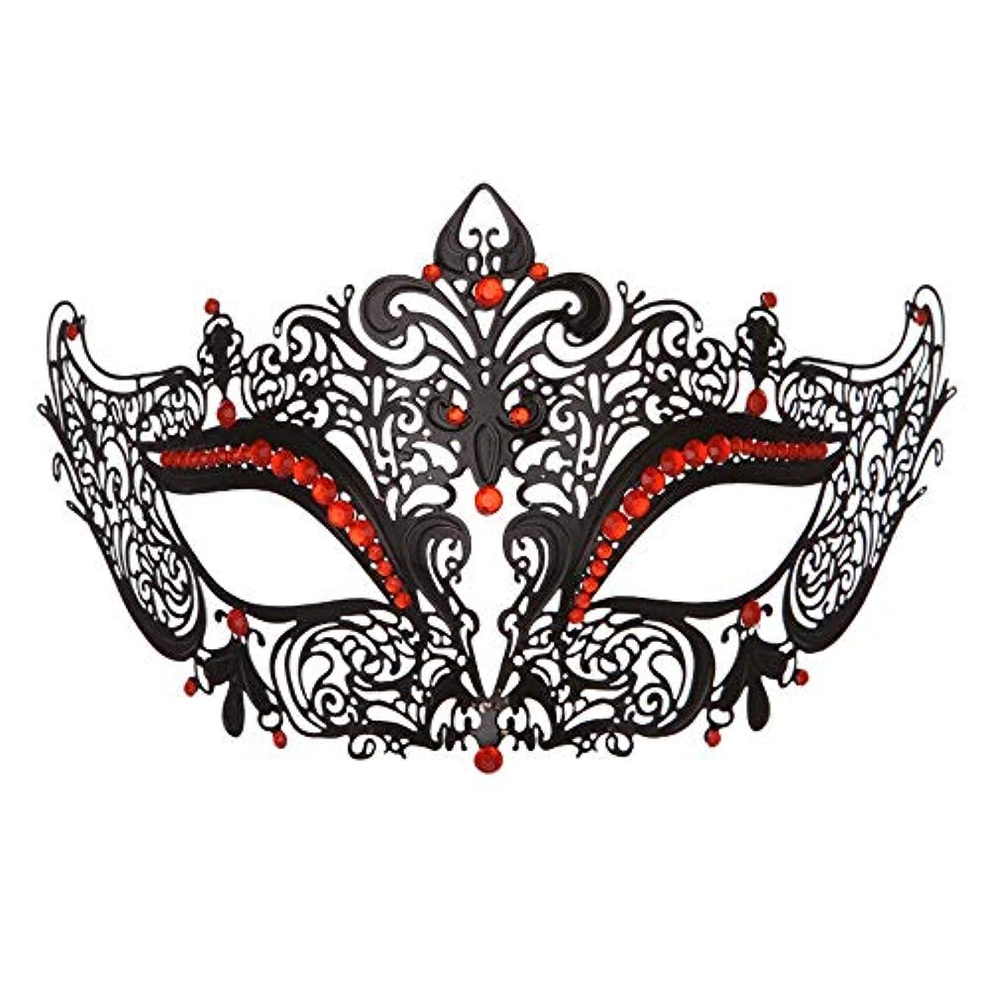 フレッシュ無損なうダンスマスク 高級金属鉄マスク女性美少女中空ハーフフェイスファッションナイトクラブパーティー仮面舞踏会マスク ホリデーパーティー用品 (色 : 赤, サイズ : 19x8cm)