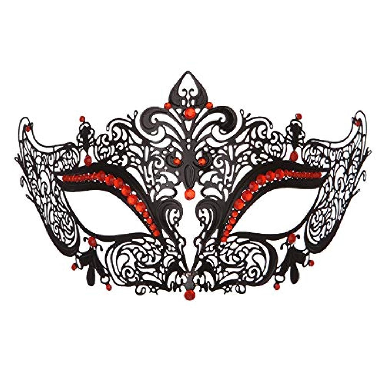 昆虫を見るクリーム親密なダンスマスク 高級金属鉄マスク女性美少女中空ハーフフェイスファッションナイトクラブパーティー仮面舞踏会マスク ホリデーパーティー用品 (色 : 赤, サイズ : 19x8cm)