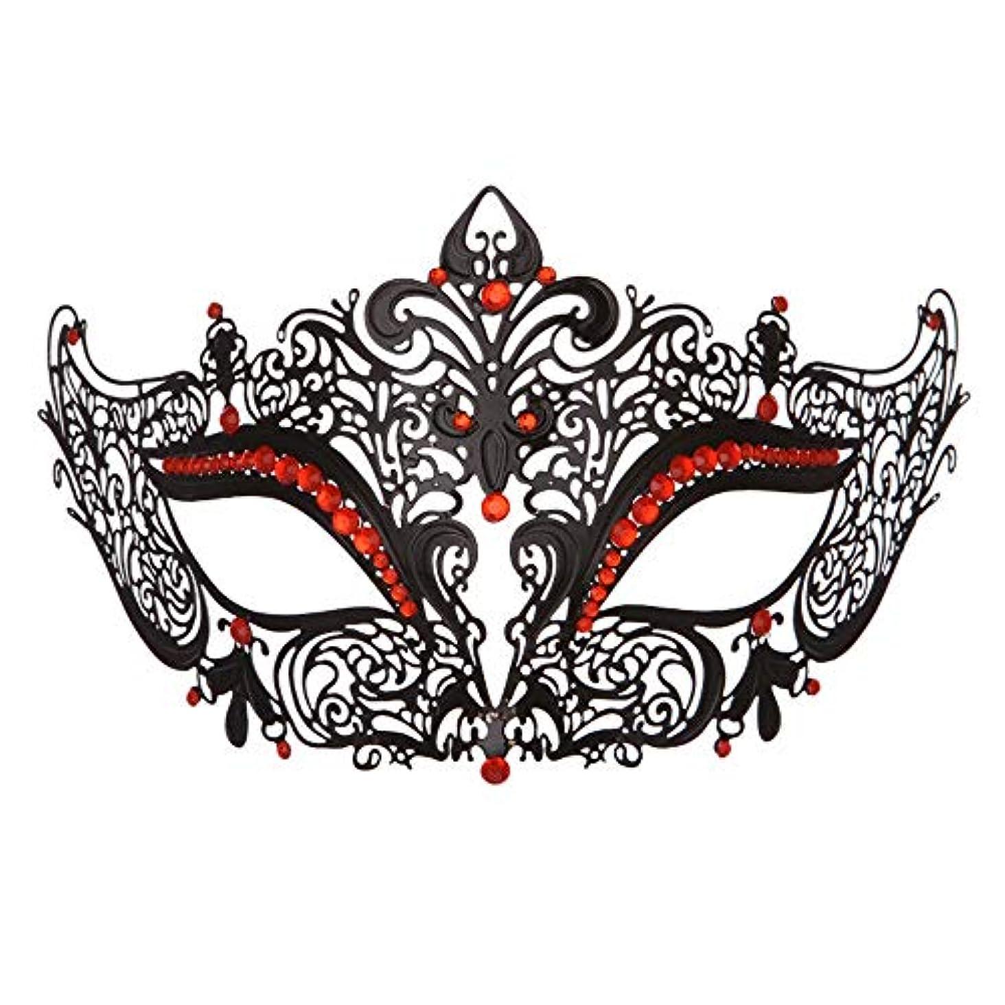 不平を言う廃棄するトンネルダンスマスク 高級金属鉄マスク女性美少女中空ハーフフェイスファッションナイトクラブパーティー仮面舞踏会マスク ホリデーパーティー用品 (色 : 白, サイズ : 19x8cm)