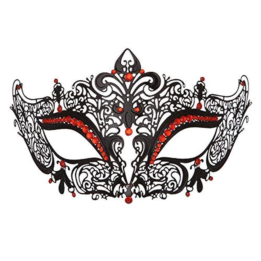 勇気ばかボリュームダンスマスク 高級金属鉄マスク女性美少女中空ハーフフェイスファッションナイトクラブパーティー仮面舞踏会マスク ホリデーパーティー用品 (色 : 赤, サイズ : 19x8cm)