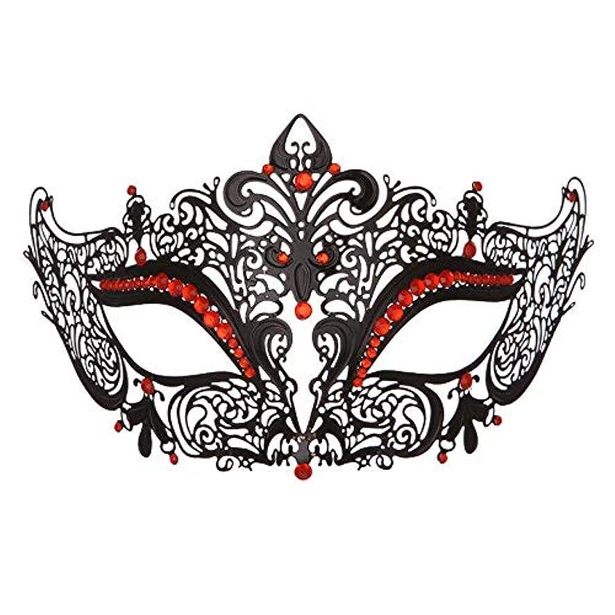 東方複雑なラオス人ダンスマスク 高級金属鉄マスク女性美少女中空ハーフフェイスファッションナイトクラブパーティー仮面舞踏会マスク ホリデーパーティー用品 (色 : 赤, サイズ : 19x8cm)