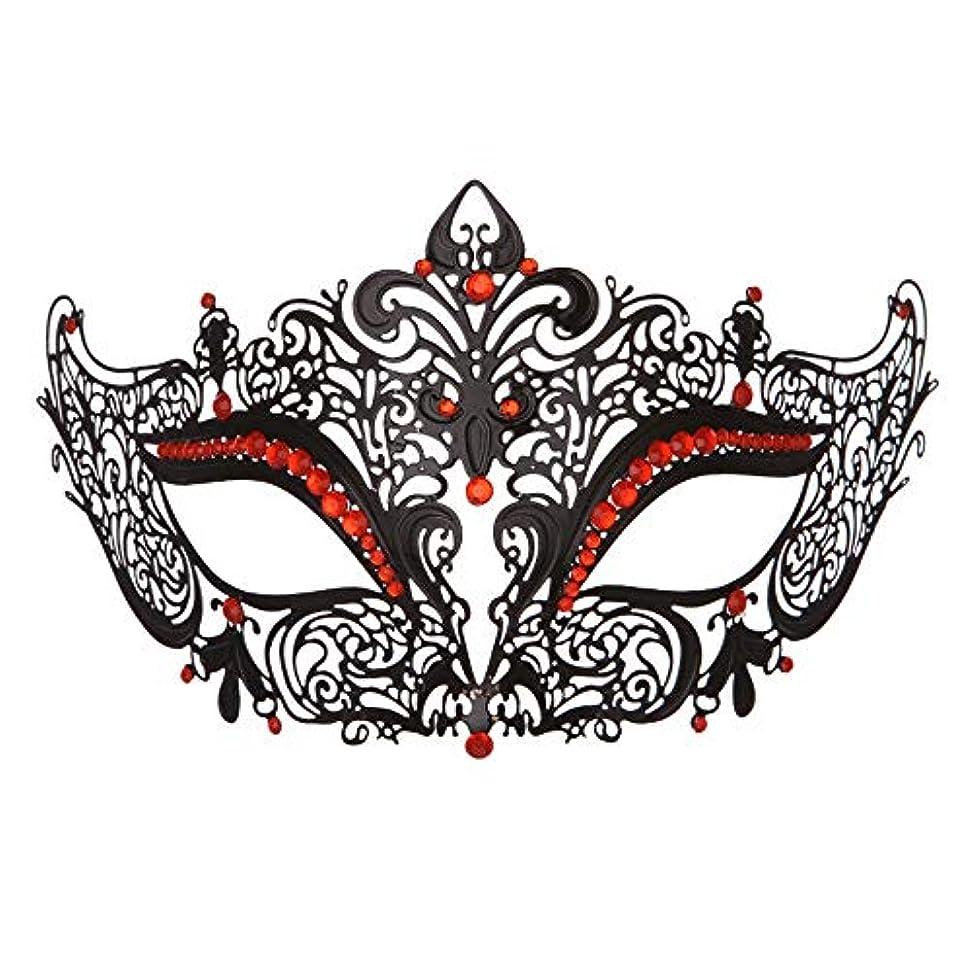 ツール類似性スキニーダンスマスク 高級金属鉄マスク女性美少女中空ハーフフェイスファッションナイトクラブパーティー仮面舞踏会マスク ホリデーパーティー用品 (色 : 赤, サイズ : 19x8cm)