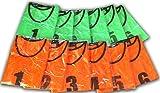 BeryKoKo ビブス 1~6番 1~12番 12枚 セット サッカー フットサル ベスト ゼッケン グリーン オレンジ 正規品/30日間保証 (グリーン&オレンジ(1~6番))