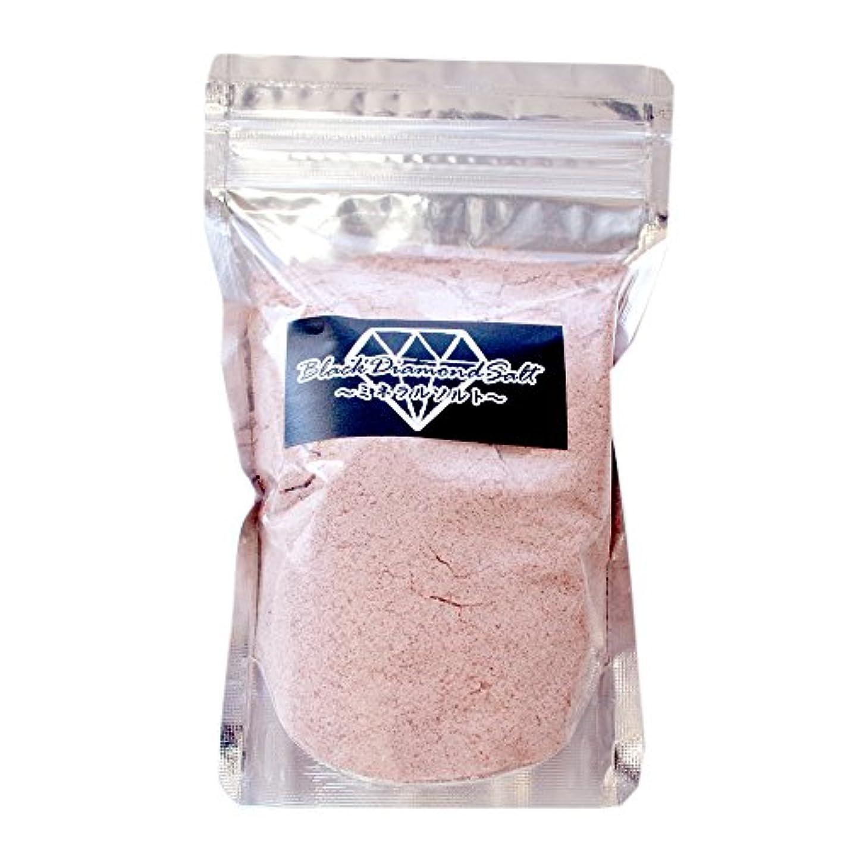 ガウン生態学チップ岩塩風呂 ブラックダイヤソルト岩塩400g(約13回分)