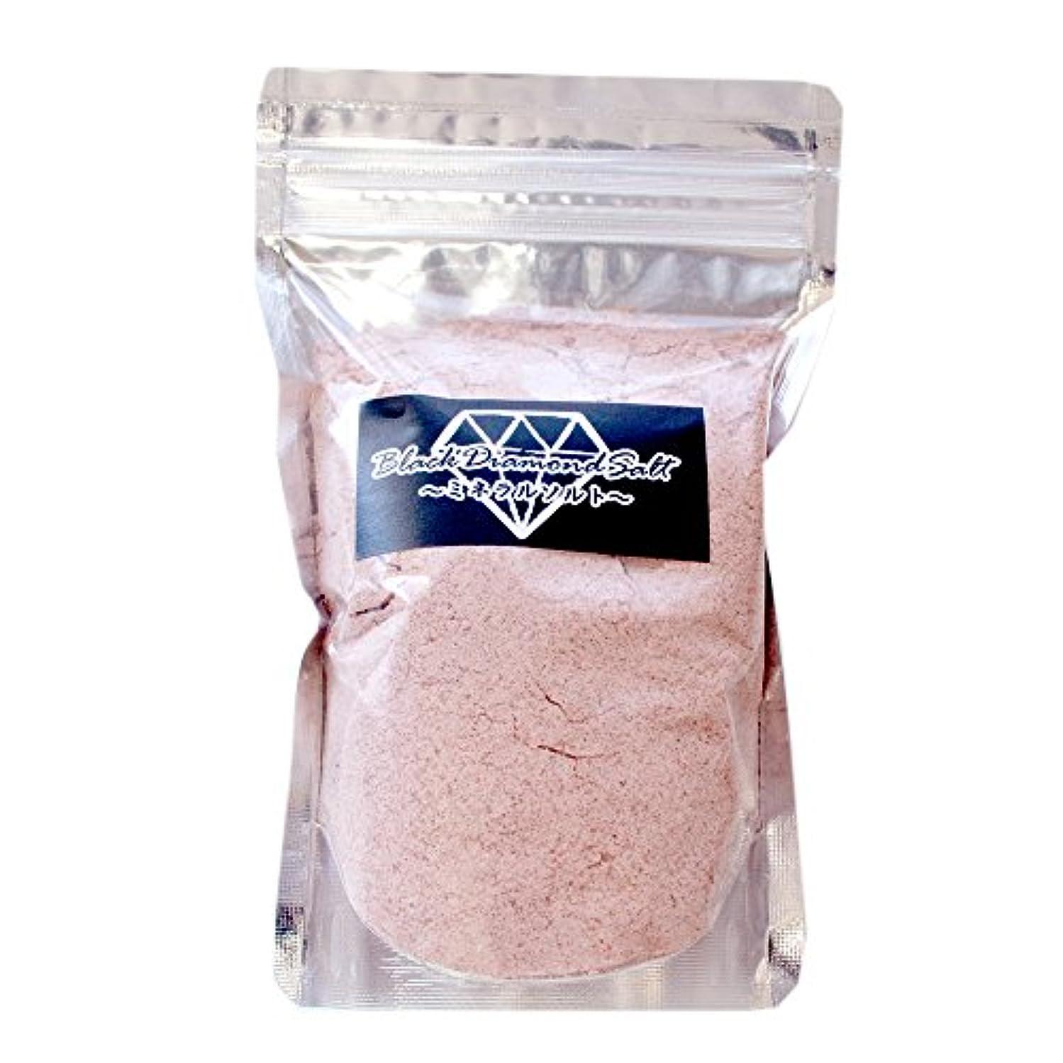 十一持っている気楽な岩塩風呂 ブラックダイヤソルト岩塩400g(約13回分)