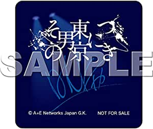 【Amazon.co.jp限定】その男、東京につき(特典:ミニラバーコースター(複製サイン入り)) [Blu-ray]