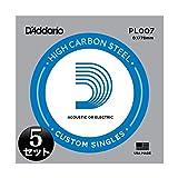 D'Addario ダダリオ エレキギター/アコースティックギター用バラ弦 Plain Steel .007 PL007 5本セット 【国内正規品】