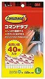 スリーエムジャパン:コマンドタブ L お買い得パック cm3pl-40