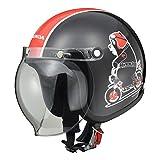 Honda(ホンダ) バイクヘルメット ジェット くまもん ブラック M(57-58センチ未満) 0SHGC-JK1A-KM