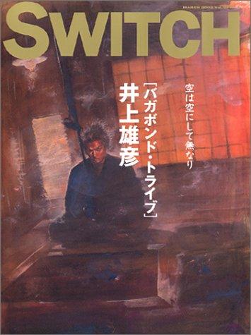 Switch (Vol.20No.3)の詳細を見る