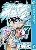 シャーマンキング 7 (ジャンプコミックスDIGITAL)