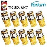 Yorkim T10 LED ポジションランプ 五世代 W5W 194 168 5SMD 5050 T10 ウェッジ球 LED アンバー 10個 セット