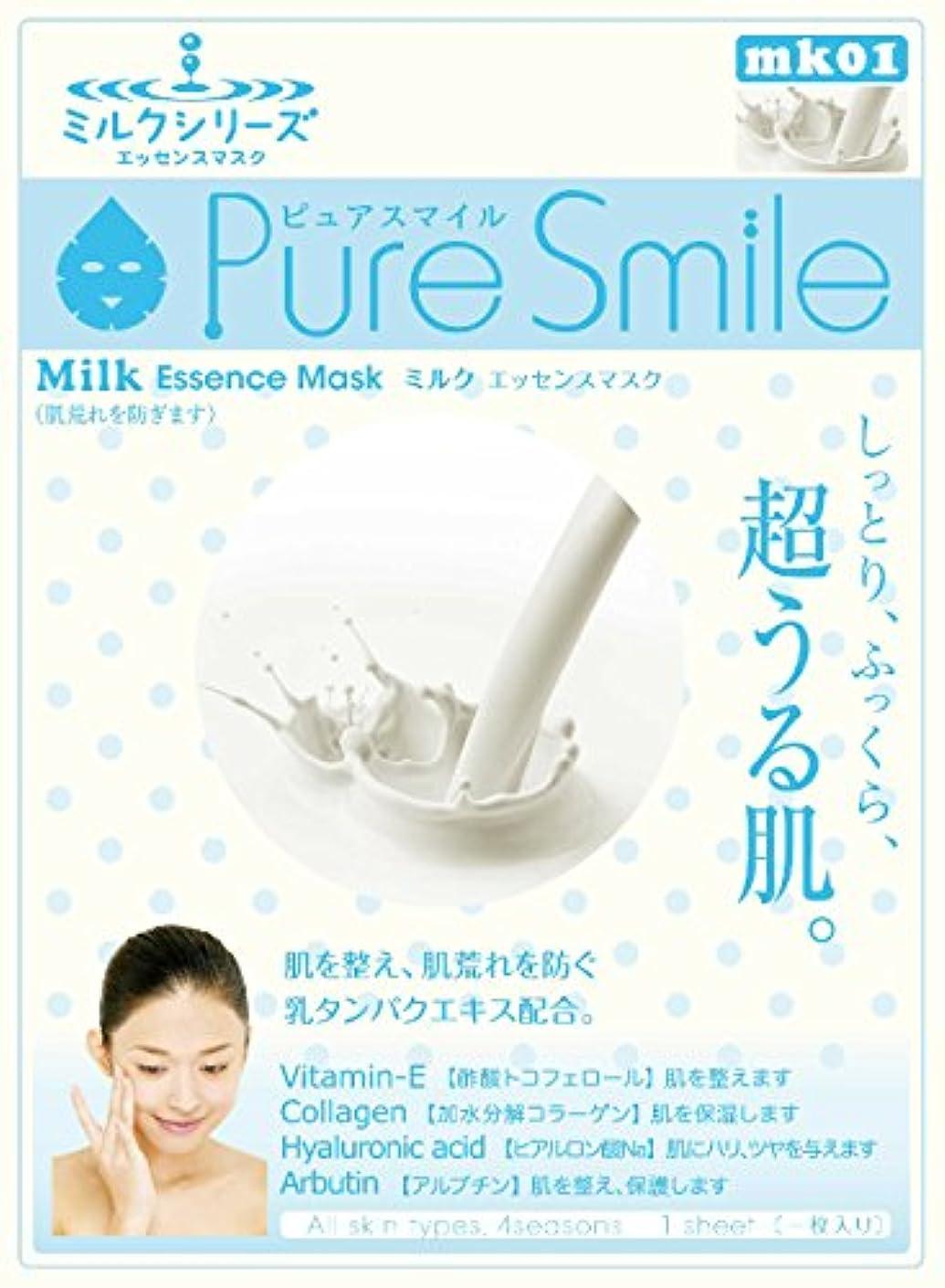ミスうまくやる()無力Pure Smile エッセンスマスク ミルク 23ml?30枚