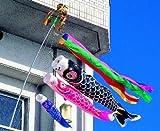 1mナイロンタフタ友禅染めコンパクト鯉のぼりフルセット[簡易ベランダ取り付け金具付]