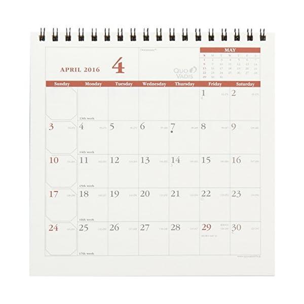 クオバディス 2016年 カレンダー 卓上 コン...の商品画像