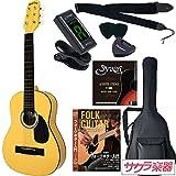 Sepia Crue セピアクルー ミニアコースティックギター W-50/YW サクラ楽器オリジナル 初心者入門リミテッドセット