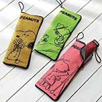 マイクロファイバー傘カバー 傘入れ袋  (スヌーピーグリーン) 超吸水 折り畳み 傘用 キャラクター スヌーピー  (スヌーピーグリーン)