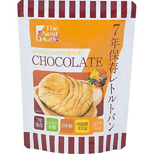 非常食 7年保存レトルトパン チョコレート×3袋 グリーンケニー