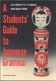 間違えやすい日本語語法