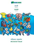 BABADADA, Marathi (in devanagari script) - català, visual dictionary (in devanagari script) - diccionari visual