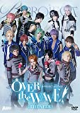 B-PROJECT on STAGE『OVER the WAVE!』【THEATER】[DVD]