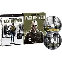 【Amazon.co.jp限定】タクシードライバー 40周年アニバーサリー・エディション
