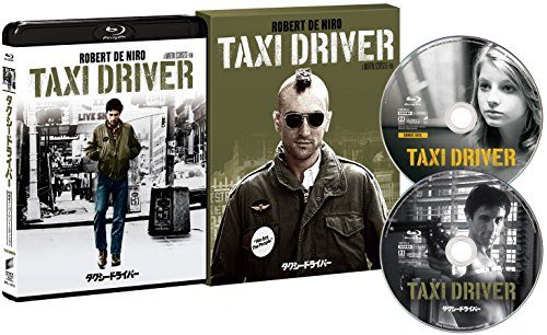 タクシードライバー 40周年アニバーサリー・エディション(初・・・