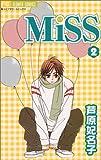 Miss 2 (フラワーコミックス)
