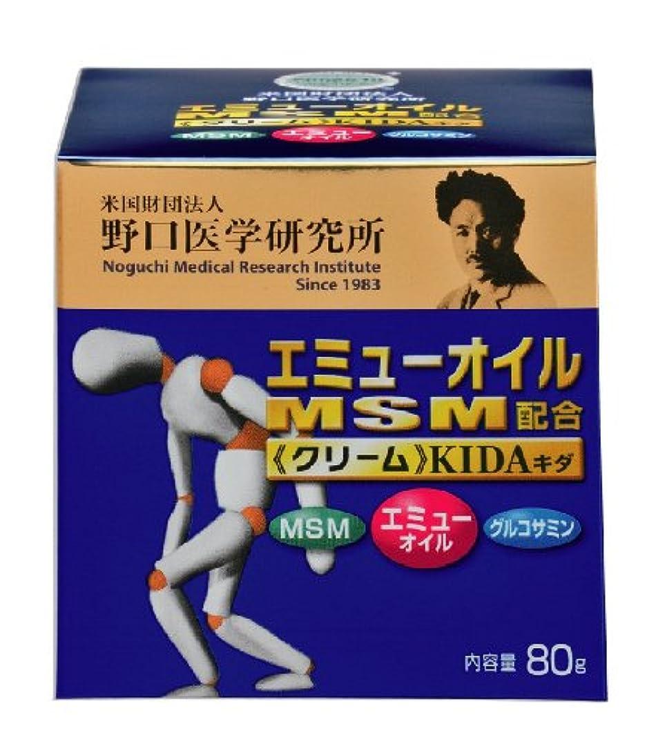 失効コモランマホイップキダ (エミューオイル&MSM配合クリーム) 80g