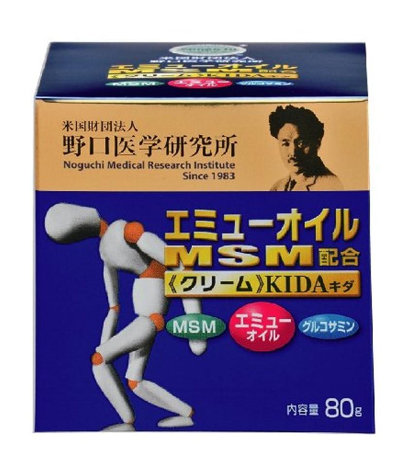 キダ (エミューオイル&MSM配合クリーム) 80g
