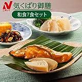 ニチレイ 気くばり御膳 和食7食セット 【2019SS】 7種類×各1食(7食セット) (健康食品)