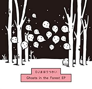 Ghosts in the Forest EP