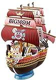 ワンピース 偉大なる船(グランドシップ) コレクション クイーン・ママ・シャンテ号 プラモデル