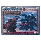 ZOIDS ゾイドバトルカードゲーム 帝国軍/スターターパック