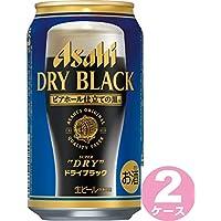 アサヒ スーパードライ ドライブラック 350ml ×48本(個)